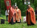 ulucz-27-05-24