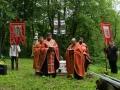 ulucz-27-05-7