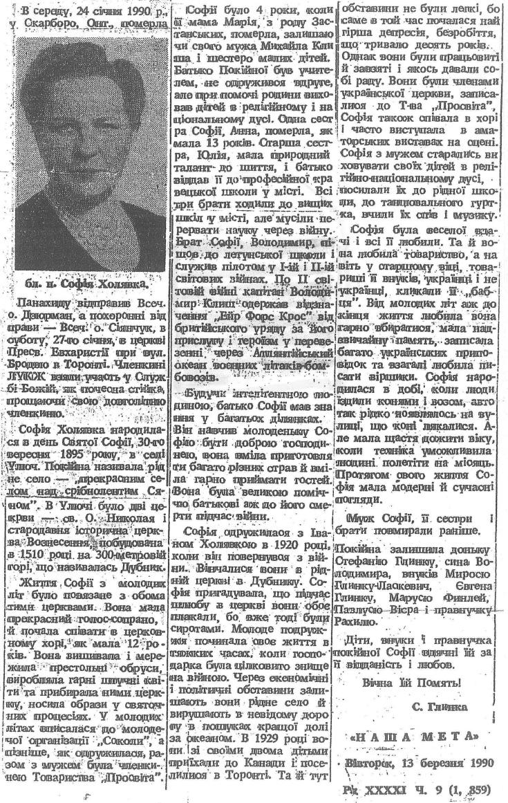 zofia cholawka